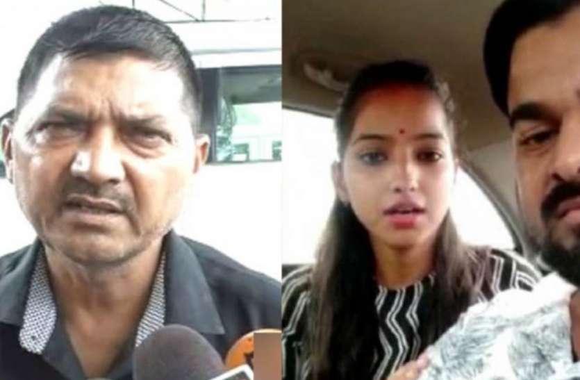 साक्षी के विधायक पिता के समर्थन में इस भाजपा विधायक ने दिया बड़ा बयान