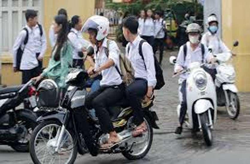 Chhattisgarh: अगर आपके बच्चे भी बाइक से जाते हैं स्कूल तो पढ़ें खबर, नहीं मिलेगी क्लास में एंट्री