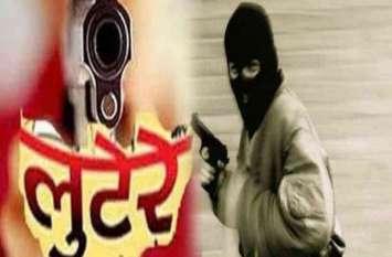 Breaking बदमाशों ने Ahmedabad जा रहा तांबे के तारों से भरा Truck लूटा, पिता-पुत्र की पिटाई