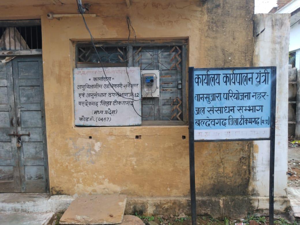 सर्वेक्षण अनुसंधान केंद्र हुआ बल्देवगढ़ से खाली
