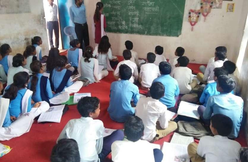 निरीक्षण में मिली कमियां, शिक्षकों को जारी किया नोटिस