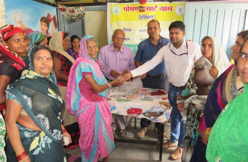 ग्रामीण महिलाओं का जागरूकता प्रशिक्षण सम्पन्न