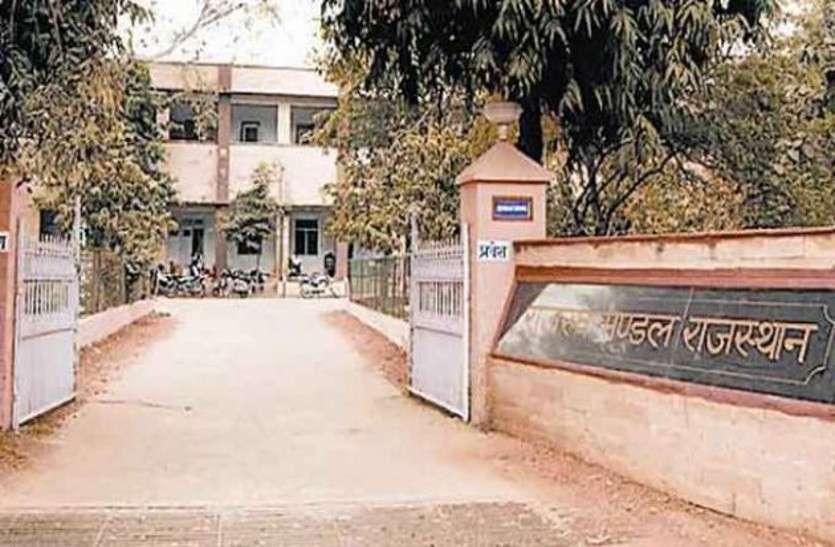 Patwari Recruitment In Bhu Prabandh Vibhag Rajasthan