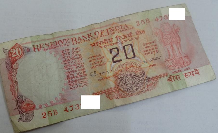 20 rupee note