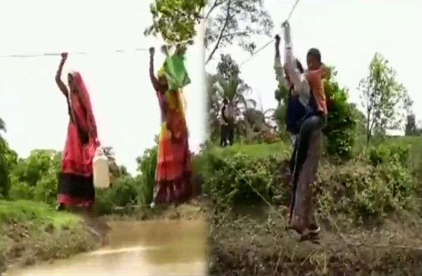 बीच नदी में रस्सी के सहारे झूलती जिंदगी, हर दिन देवास में महिलाएं ऐसे ही जाती हैं इस पार से उस पार