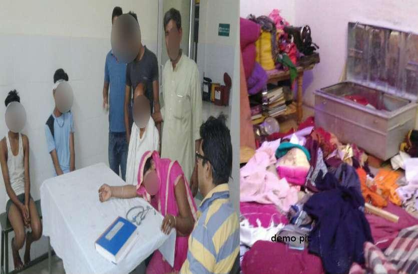 लाठी-रॉड लेकर घर में घुस गए 8 लोग, पूरे परिवार को बेरहमी से पीटा, कर दिया लहूलुहान