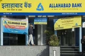 भूषण पावर एंड स्टील मामले के बारे में हुआ बड़ा खुलासा, इलाहाबाद बैंक में 1,775 करोड़ रुपए की हुई धोखाधड़ी