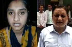 Bareilly की साक्षी के बाद Amroha की अनामिका का भी वीडियो वायरल, पिता बोले-बेटी घर नहीं लौटी तो धर्म बदल लूंगा