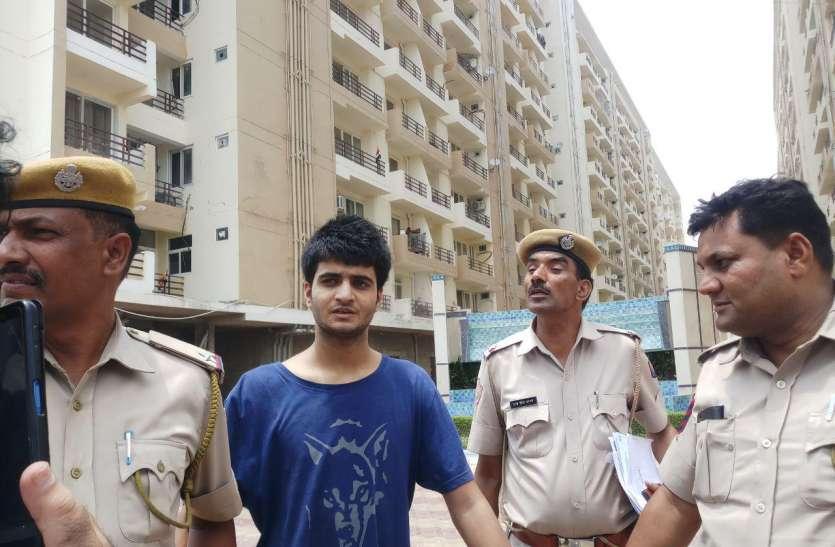 पुलिस भर्ती की तैयारी करने आए हैं, ये कहकर फ्लैट लिया किराए पर, दिया वारदात को अंजाम