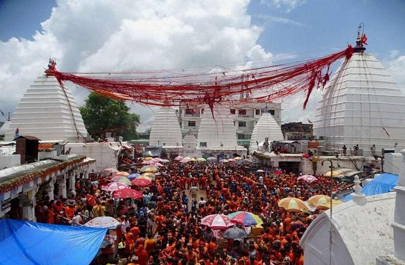 17 जुलाई से शुरू हो रहा है सावन, इस दौरान ज्योतिर्लिंगों के दर्शन करने के लिए निकल पड़े कांवड़िए