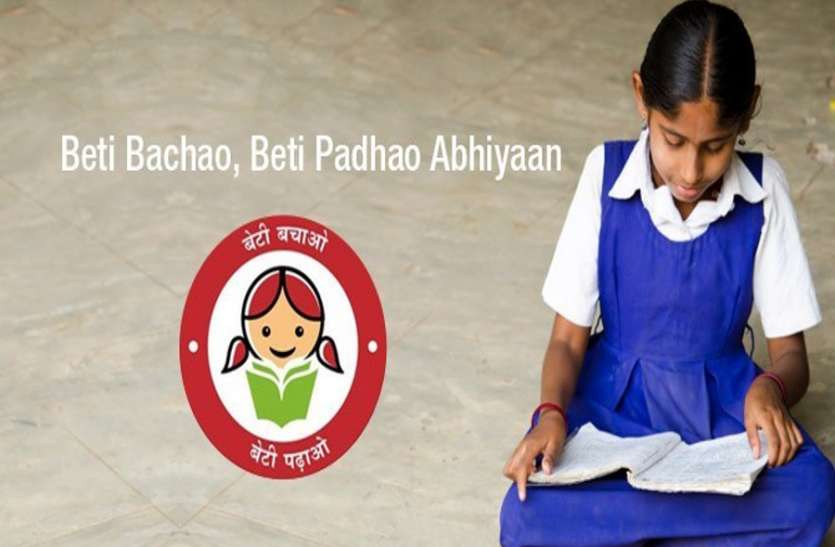 5 साल में बदले जोधपुर के हालात, बेटियां बचाने-पढ़ाने में हम पूरे प्रदेश में अव्वल