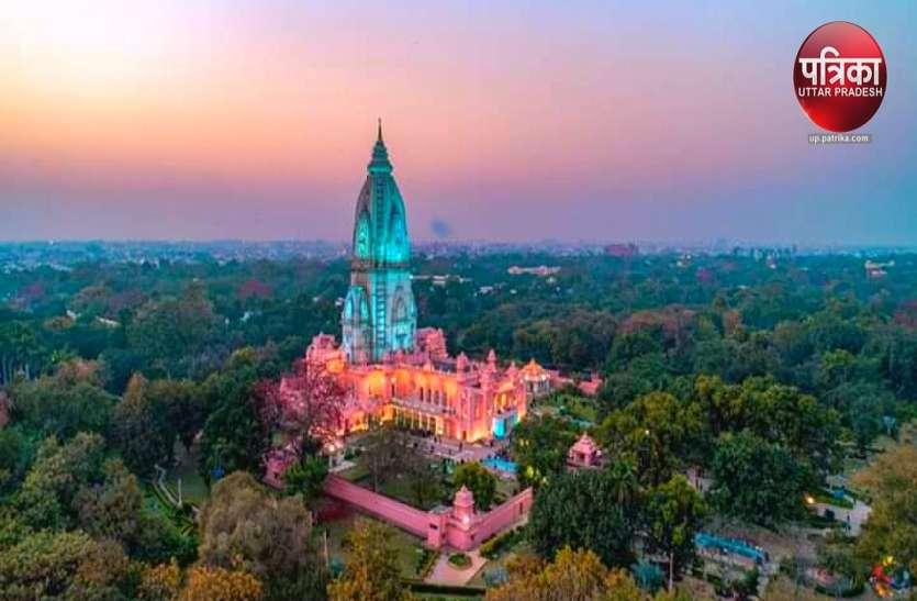 UP के इस शहर में है देश का सबसे ऊंचा मंदिर, कुतुब मीनार से भी है अधिक है ऊंचाई