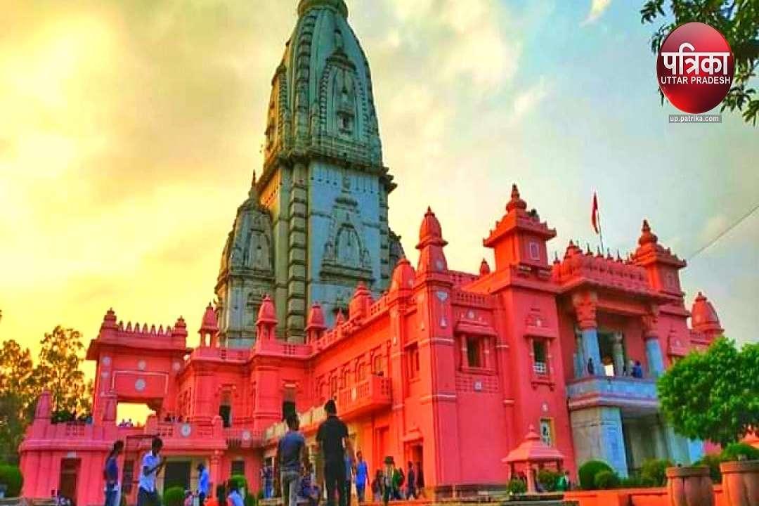 काशी हिंदू विश्वविद्यालय का विश्वनाथ मंदिर