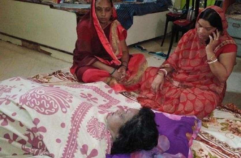 आरजेडी विधायक की पत्नी का शव घर में मिला, हार्ट अटैक से मौत की आशंका