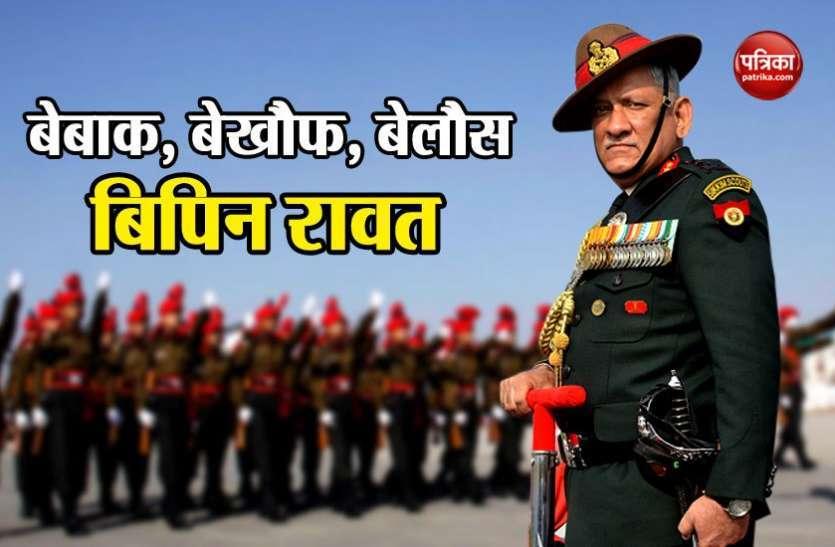 सेना अब फ्री हैंड, हर हालात से निपटने में सक्षम : रावत