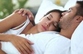 बेडरूम में सोते समय पति-पत्नी इस दिशा में रखें अपना सिर, झगड़े दूर होने समेत होंगे ये 10 फायदे