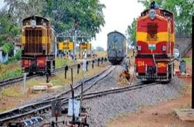 खत्म हुआ 125 साल पुरानी छोटी ट्रेन का सफर, यात्रियों का दर्द आ रहा सामने