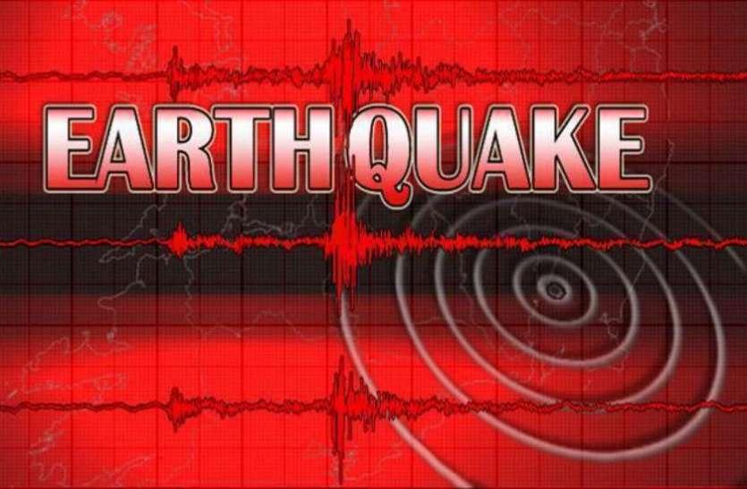 भूकंप के जोरदार झटके से हिला ऑस्ट्रेलिया, रिक्टर स्केल पर 6.4 की तीव्रता