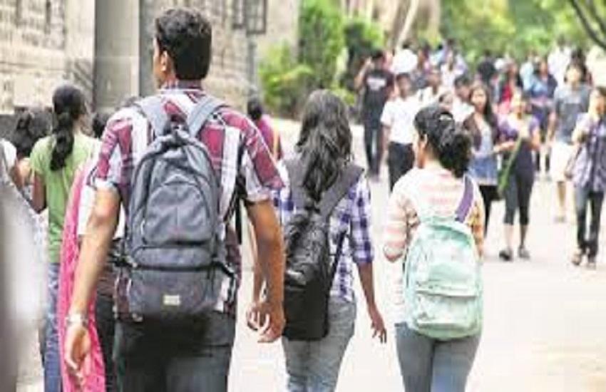 Engineering में प्रवेश : 86 हजार विद्यार्थियों ने भरी वरीयता