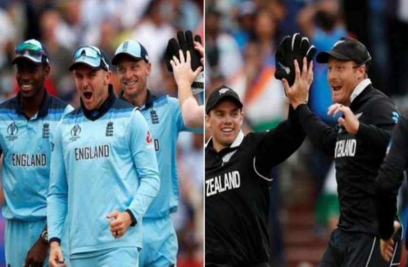 क्रिकेट महाकुंभ के फाइनल मुकाबले में आसमान पर छाए रहेंगे बादल