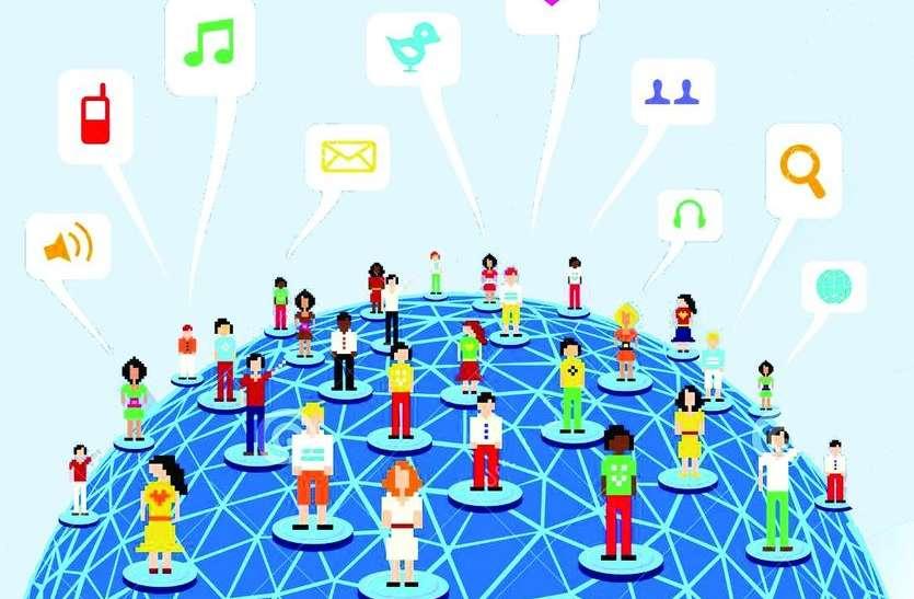 Privacy concerns : सोशल मीडिया पर डाटा पर्सनल करने से बचना ही बुद्धिमानी