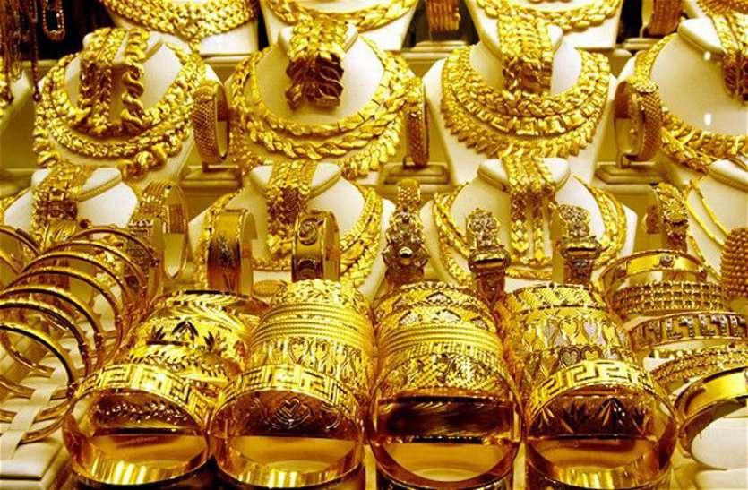 सोने के भाव में सबसे बड़ी गिरावट, धड़ल्ले से बिक रहा है सोना