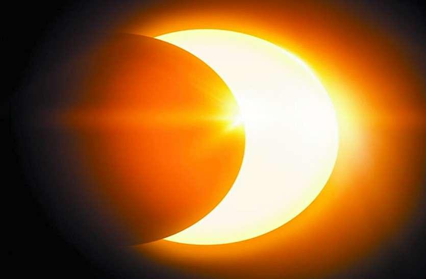 गुरुपूर्णिमा पर चंद्रग्रहण के साथ बनेगा ग्रहों का अद्भूत योग, दिखेगा विशेष नजारा