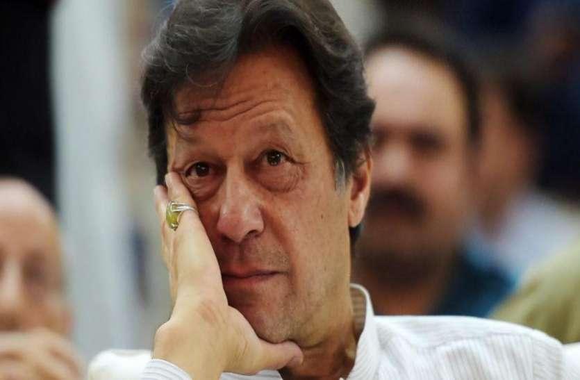 विश्व बैंक ने पाकिस्तान को दिया जबरदस्त झटका, बलूचिस्तान स्थित खदान सौदे में ठोंका 6 अरब डाॅलर का जुर्माना