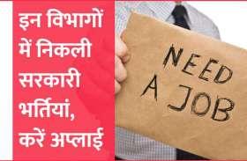खुशखबर ! राजस्थान में 4856 पदों पर होगी भर्ती, सीएम गहलोत ने दी मंजूरी