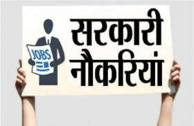 Watch : पूर्व सरकार के 2 हजार पदों समेत 3835 पटवारी के रिक्त पदों को CM गहलोत ने दी मंजूरी, जल्द होगी भर्ती
