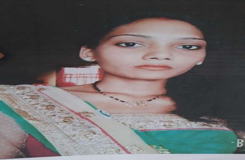 चार माह पहले प्रेम विवाह करने वाले बेटे ने मां के कहने पर 20 हजार सुपारी देकर करा दी पत्नी की हत्या