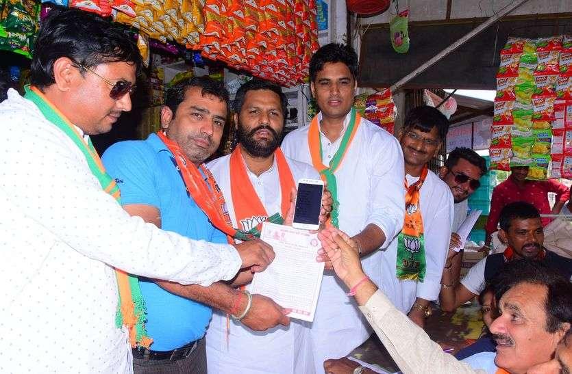 भाजपा ने जोड़े 325 सदस्य