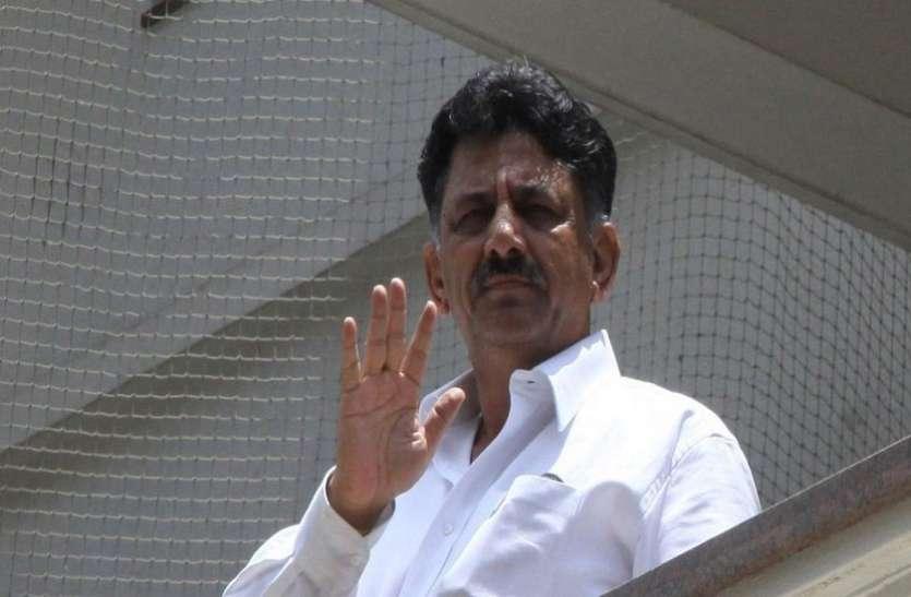 कर्नाटक संकटः कांग्रेस नेता डीके शिवकुमार को भरोसा, बागी विधायक मानेंगे और सरकार बचाएंगे