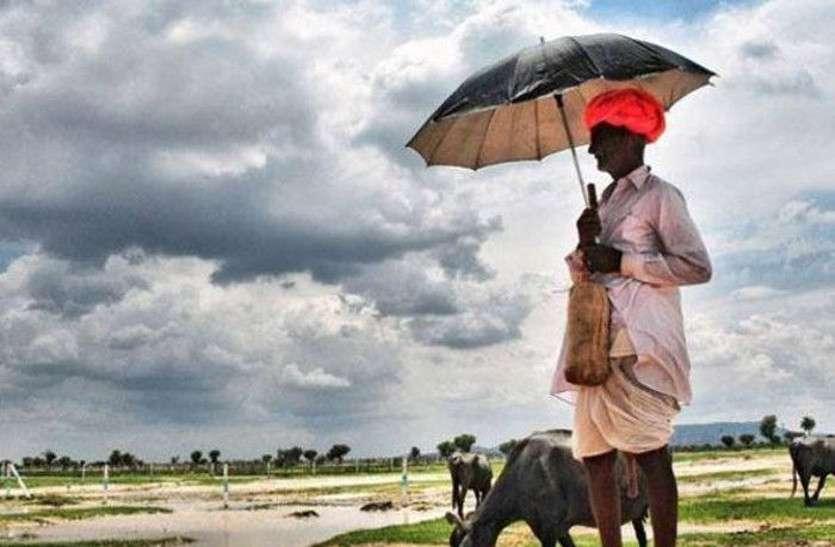 MONSOON 2019 : मौसम विभाग ने जारी की लेटेस्ट अपडेट, जाने राजस्थान में कब-कहां होगी झमाझम
