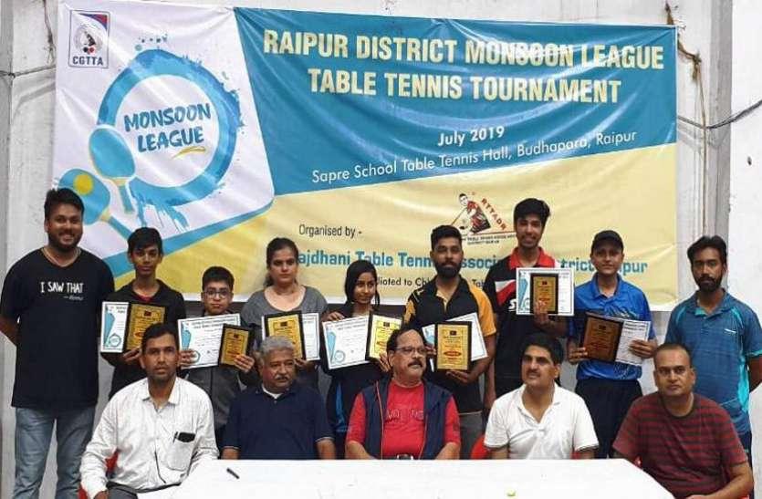 सागर और सुरभि ने जीता टेबल टेनिस प्रतियोगिता का खिताब