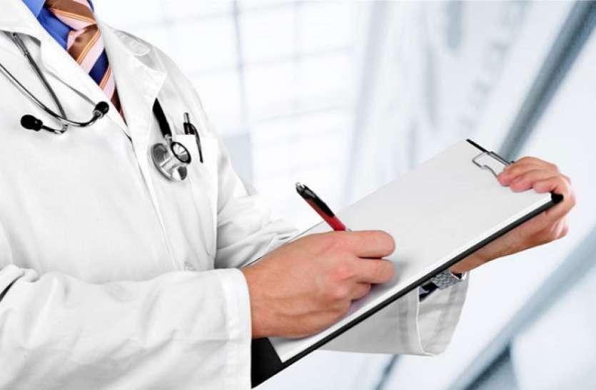 MPPSC MO Recruitment 2021: मेडिकल ऑफिसर के पदों पर निकली बंपर भर्ती, आवेदन जल्द होंगे शुरू