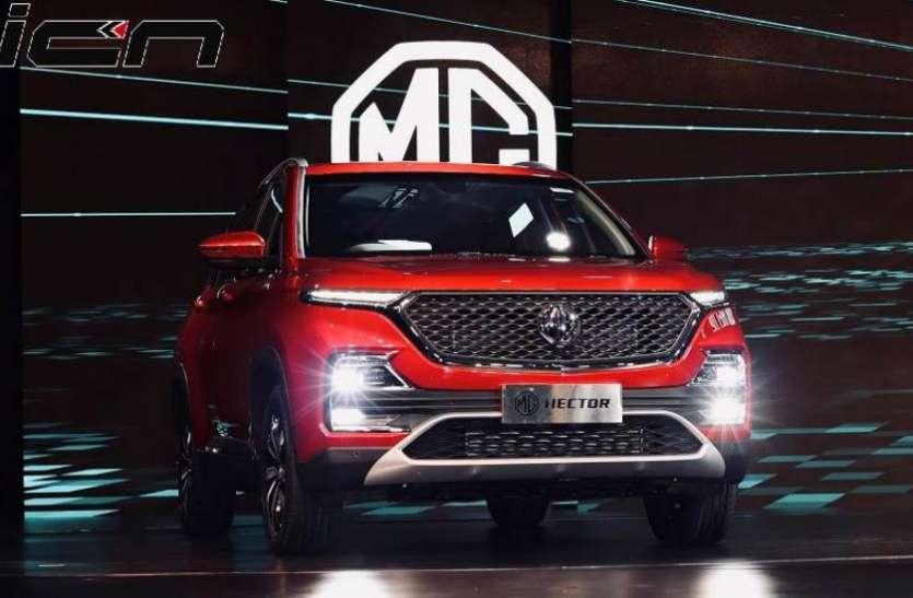 MG Hector के नाम दर्ज हुआ रिकॉर्ड, एक ही दिन में डिलीवर हुई 30 SUV