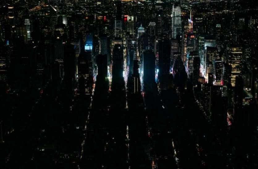 अमरीका: मैनहट्टन में छाया अंधकार, पचास हजार लोगों को रात अंधेरे में बितानी पड़ी