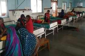 आदिवासी बहुल जिले में नही टिकते डॉक्टर