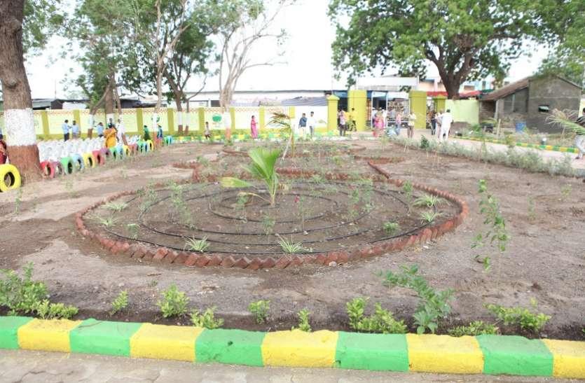 तीन एकड़ क्षेत्र में नवीनीकृत जवाहर बाग का लोकार्पण