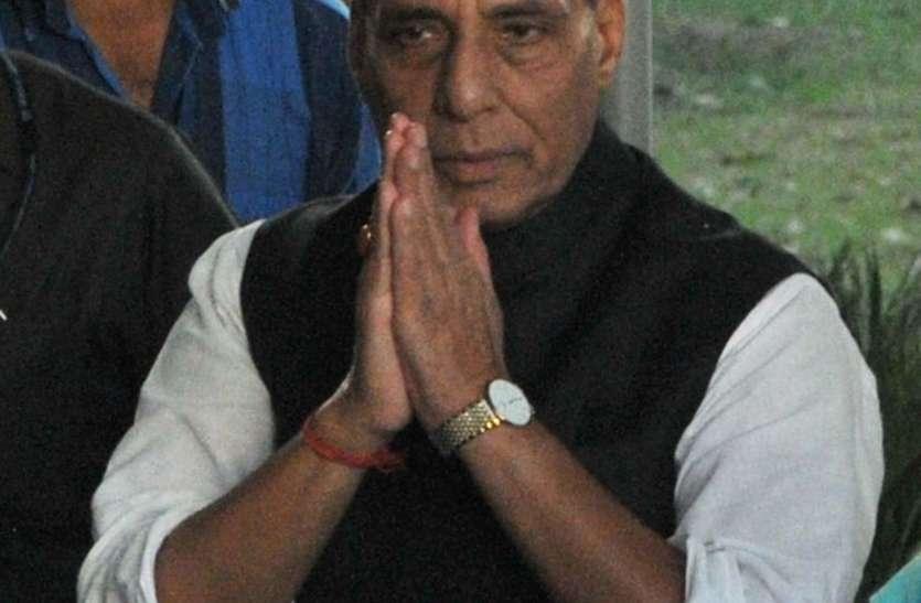 रक्षा मंत्री बनने के बाद 20 जुलाई को पहली बार जम्मूमें राजनाथ, एलओसी से लगते क्षेत्र का लेंगे जायजा