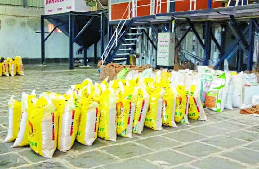 खाद्य विभाग की कार्रवाई से मचा हड़कंप, फर्जी तरीके से चल रहे मिल में छापा मारकर जब्त किए 1.08 करोड़ का चावल