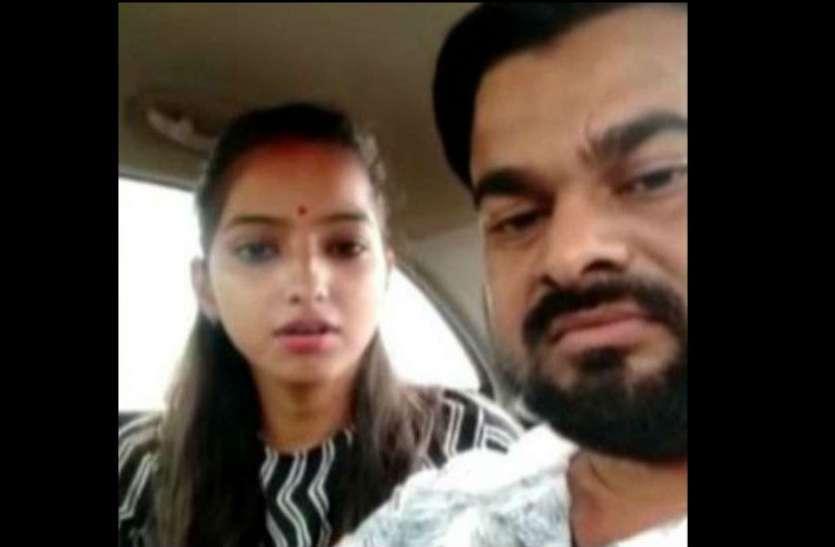 साक्षी मिश्रा प्रेम विवाह प्रकरणः मानसिक रोग विशेषज्ञ डॉ. दिनेश राठौर  ने बताया बड़ा कारण, देखें वीडियो