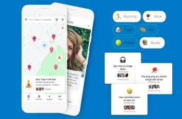 फेसबुक को कड़ी टक्कर देगा गूगल, Shoelace नाम से लाॅन्च किया सोशल प्लेटफाॅर्म