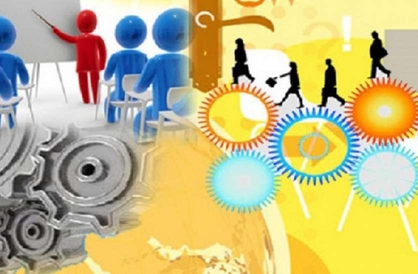 ITI में आरक्षित वर्ग के छात्रों को मिलेगी छात्रवृत्ति
