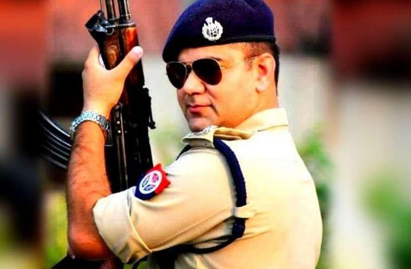 SP Dr. Ajay Pal Sharma