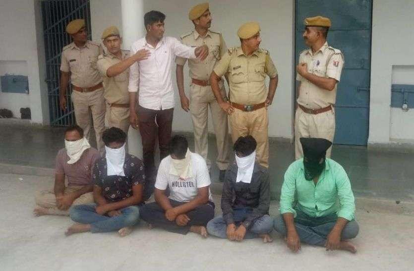 पाली के तीन बदमाशों ने साथियों के साथ मिलकर की थी 83 लाख की लूट, गिरफ्तार