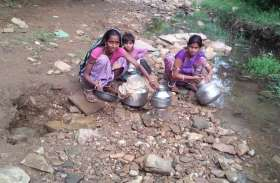 आजादी के 70 वर्ष बाद भी नहीं बदले हालात, पीने के पानी को तरस रहे लोग