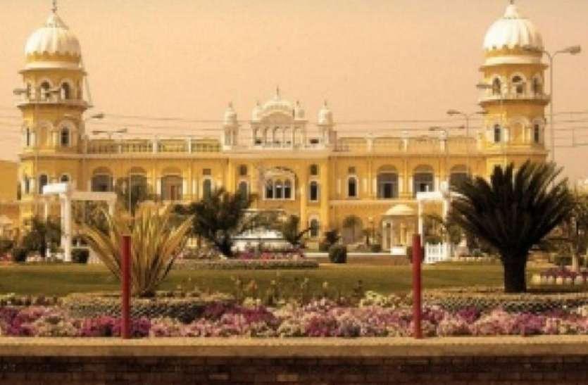 पाकिस्तान: एक दशक बाद बाबा गुरु नानक अंतरराष्ट्रीय  विश्वविद्यालय की आधारशिला रखी