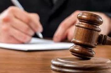 20 रुपए चुराने का लगा था आराेप, 41 साल की कानूनी लड़ाई के बाद बरी हुआ